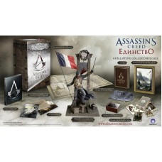 Assassin's Creed: Единство (Unity). Guillotine Collector's Edition Xbox One