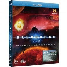 Вселенная, Немезида - двойник солнца (Blu-ray)