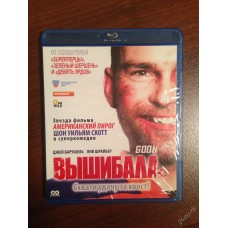 Вышибала (Blu-ray)